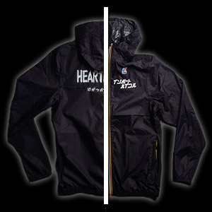 Heartbreaker (Black) Jacket