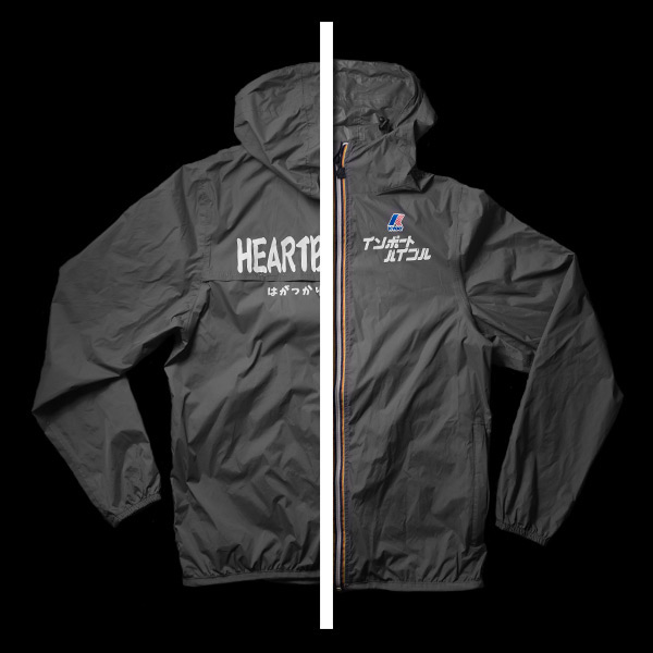 Heartbreaker (Gray) Jacket
