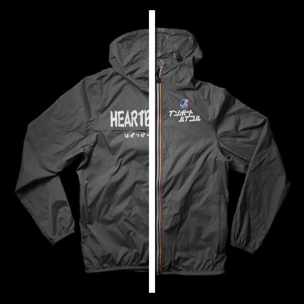 Heartbreaker (Gray)