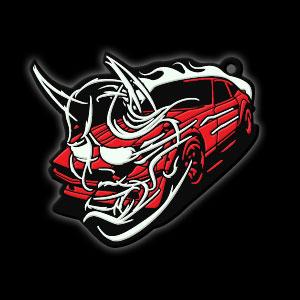 Devil Z Keychain