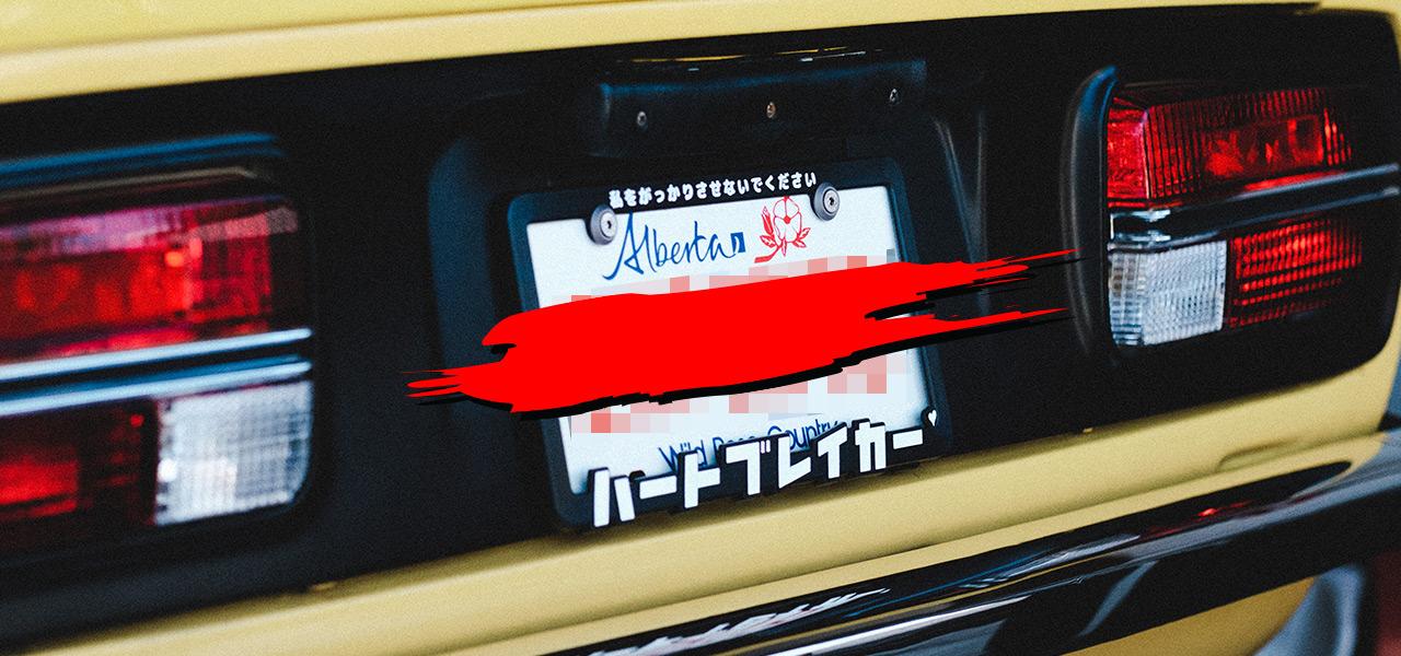 Heartbreaker (JP) License Plate Frame
