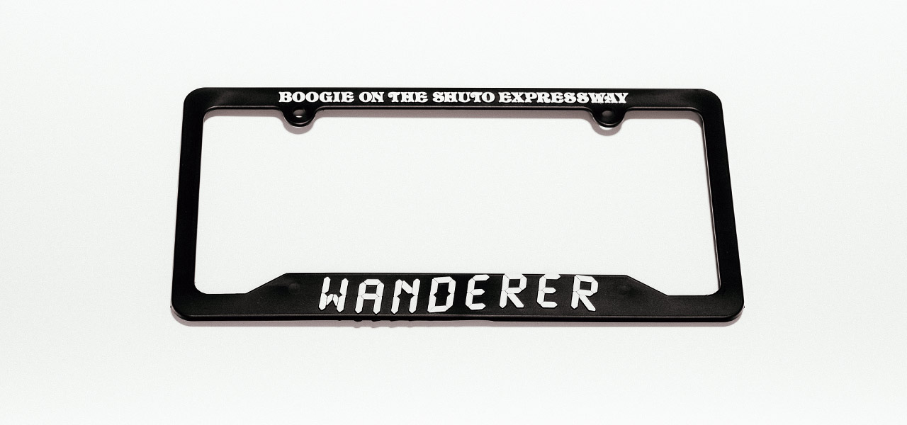 Wanderer License Plate Frame
