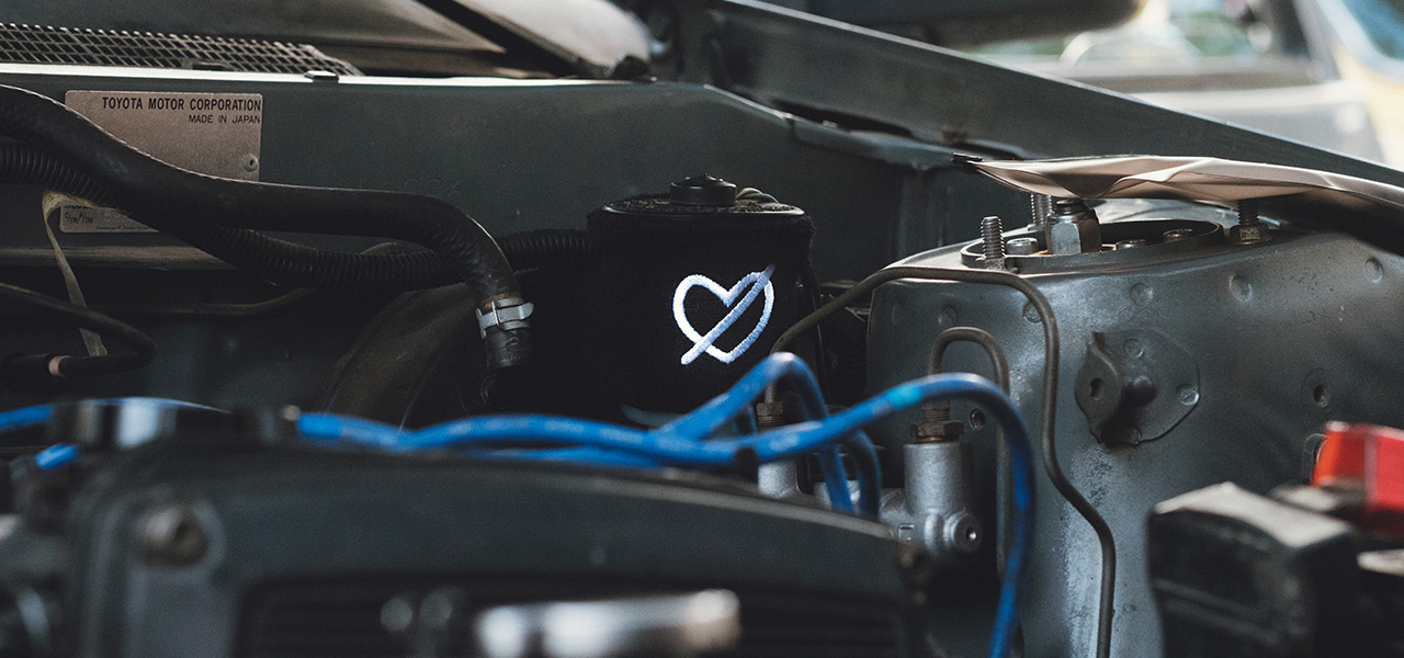 Heartbreaker Reservoir Sock