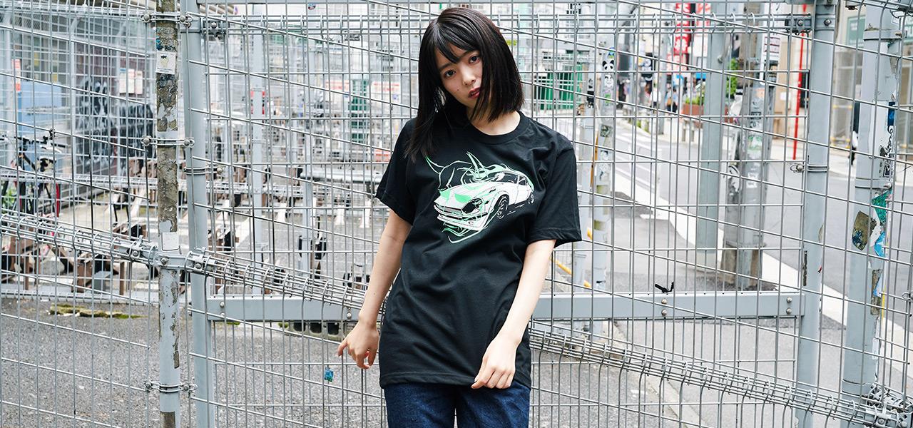 Devil Z Shirt