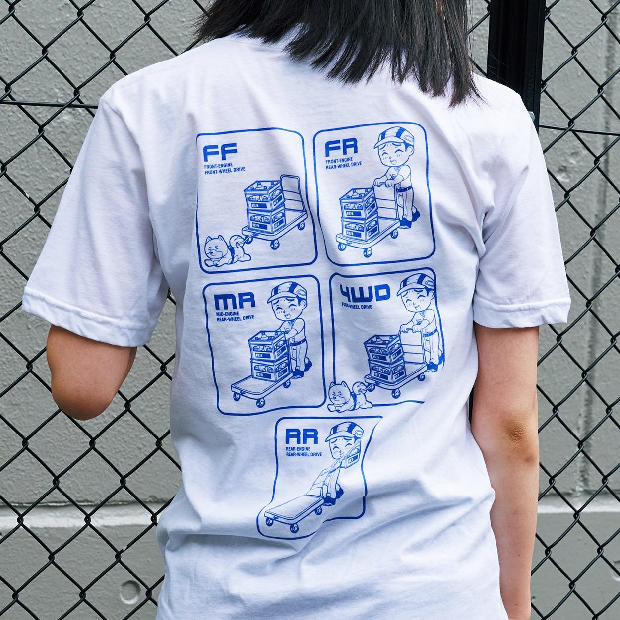Drivetrain Shirt