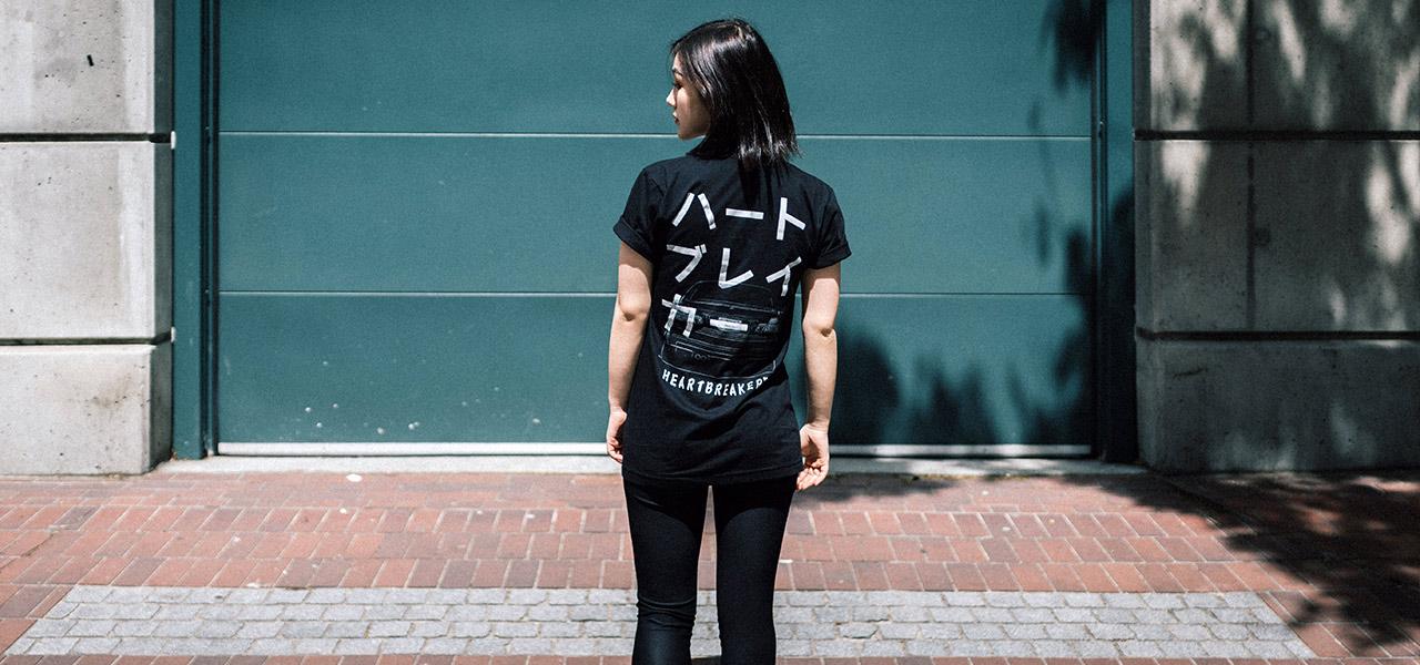 Heartbreaker E46 shirt