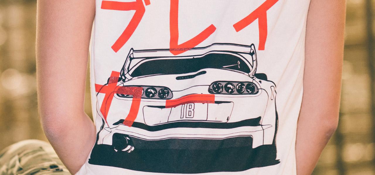 Heartbreaker (JZA80) Shirt