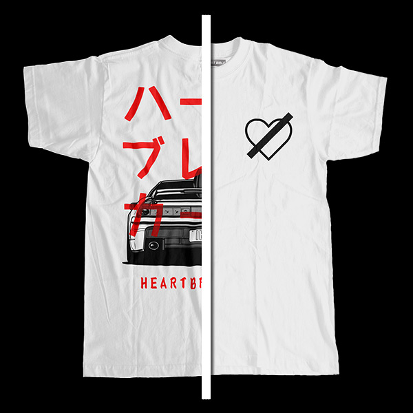Heartbreaker (NA2) (White) Shirt