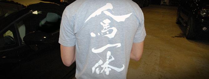 Raw Shirt