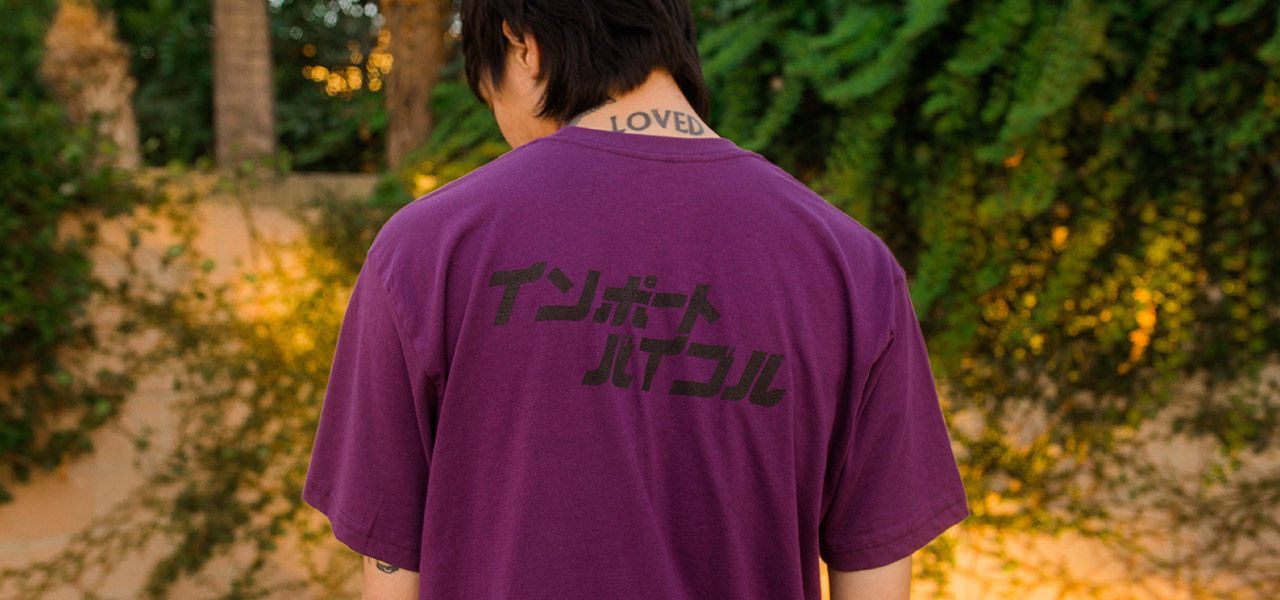 Special Delivery (Purple) Shirt