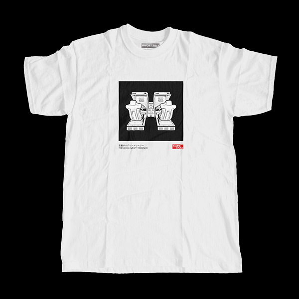 Tofu Delivery Trainer Shirt