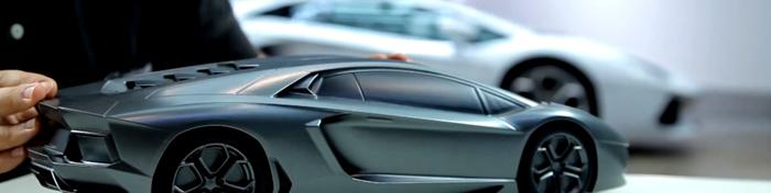 "Lamborghini Aventador ""Quality"""