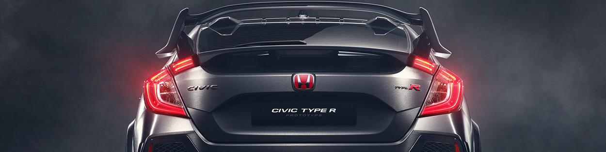 2017 Honda Type R Prototype