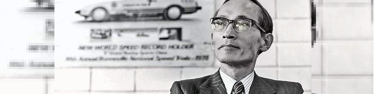 Father of the Mazda Rotary, Kenichi Yamamoto passes