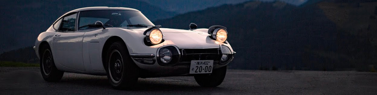 Petrolicious: The Gift (2000GT)
