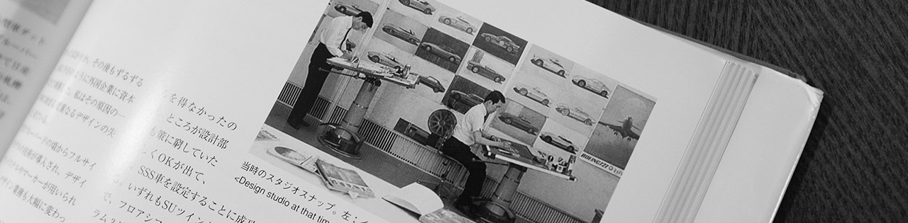 Designer of the Datsun 240Z  Yoshihiko Matsuo passes