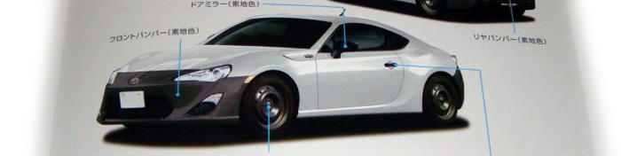 FR-S / FT-86 brochure & specs leak